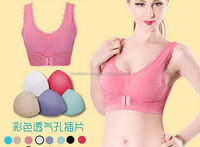 Super quality hot sell slim seamless bra size cup