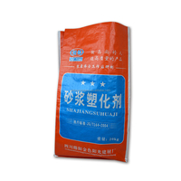 wall putty, grey cement packing pp woven bag 25kg 50kg