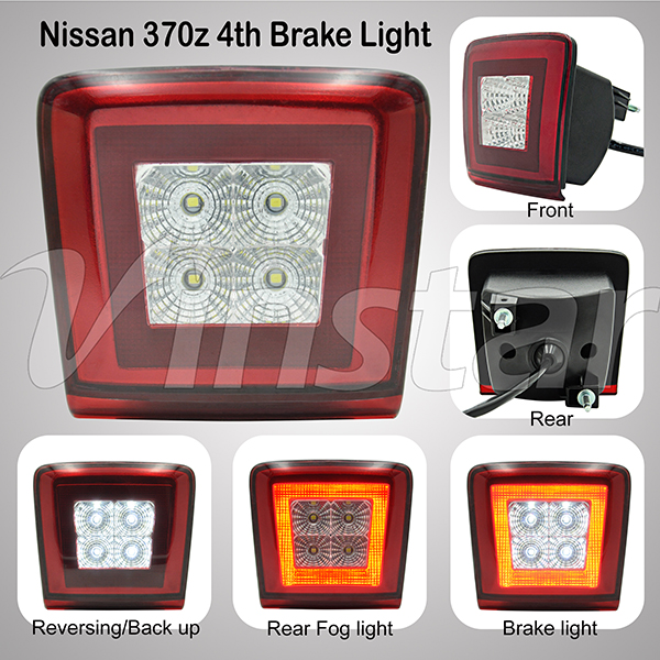 Vinstar Style For Juke Nismo LED Taillight Juke LED Brake Light LED 370Z rear stop light 370Z LED Taillight from China