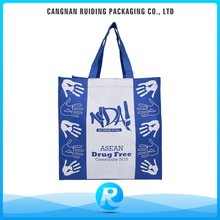 Ruiding Promotional Product Eco-Friendly Recycle Non Woven Bag
