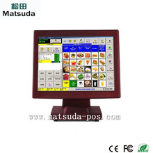 touch screen cash machines with advertising display /liquor store POS