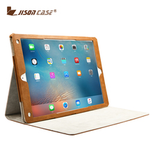 How to Get the High Quality PU Leather Case for iPad Pro 12.9 Inch Latop Case China