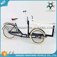 3 wheel retro cargo bike/tricycle with hydraulic disc brake for adults UB9032