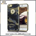 Small MOQ top sale latest camouflage design water proof case