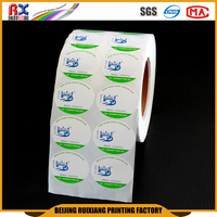 custom China supplier wholesale top quality printed wholesale food label meat packaging label