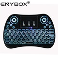 T2 mini keyboard Backlight 2.4G wireless keyboard for android tv box