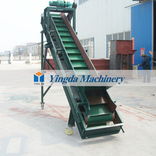 cheap mobile pellet cement mobile inclined conveyor belt price