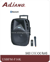 New Portable Speaker with wireless mic -USBFM-F16K/AILIANG