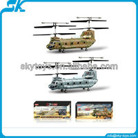 !2.4G R/C Helicopter--Large Chinook S34 large toy rc helicopters