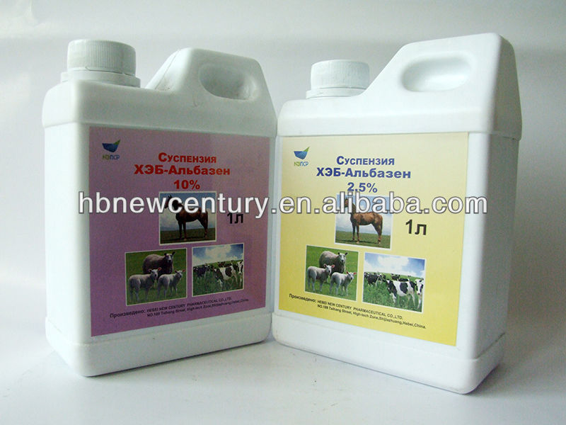 veterinary medicine for cattle albendazole suspension 10% sheep drugs