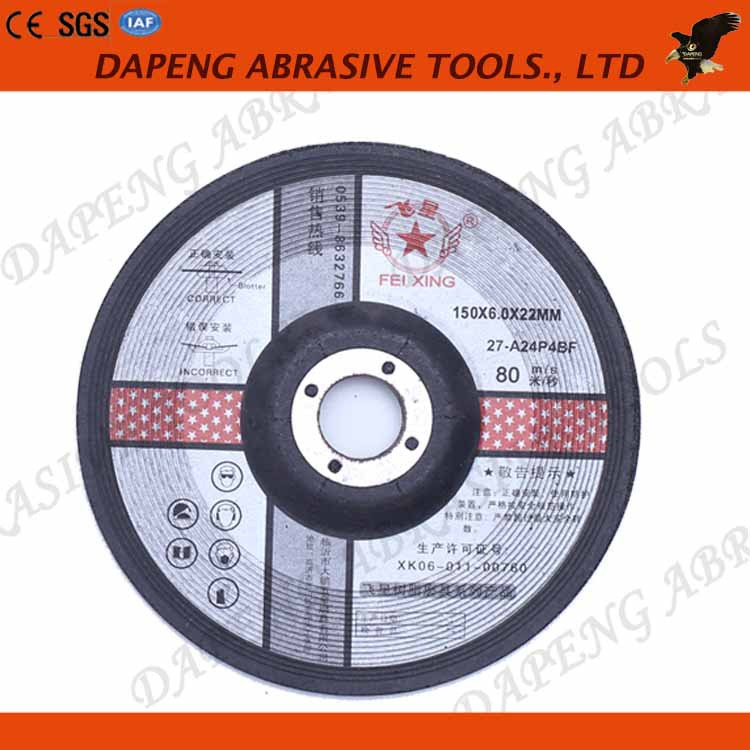"Abrasive Disc Type 6"" resin grinding disc abrasive grinding wheel for ferrous metal"