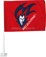 Changzhou Quality Flag world cup car flags custom national flags factory direct