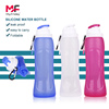 Wholesale Cheap Portable Mini BPA Free Silicone Drinking Bottle