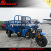 CCC,ISO9001 Certification and 201 - 250cc Displacement gasoline cargo tricycle