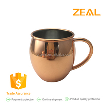Zeal high quality cup gold plating mug Moscow copper moscow mule mug