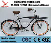 26'' gift beach bicycle/bike/cycle(TF-B-006)