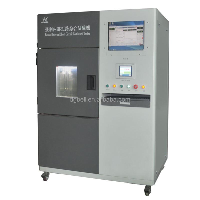 battery internal short circuit test machine lithium ion battery cell rh alibaba com