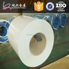White Color Coated PPGI Coil RAL 9012