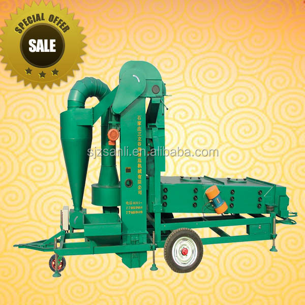 5XZC-7.5BXA Vegetable seed cleaning machine