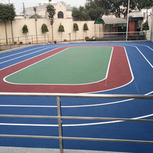 Polyurethane Epoxy Floor Paint Outdoor Sports Floor Coating