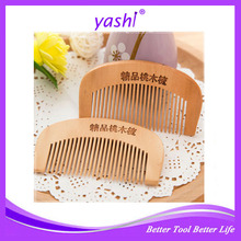 Yashi New Coming Hair Brush Wooden Comb With Healthy Care For 2016
