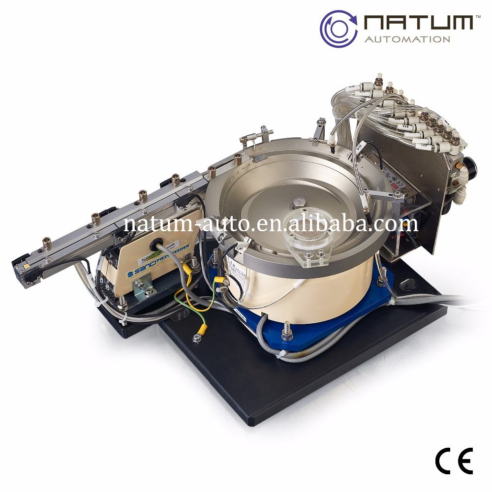HTC stainless steel bowl parts feeder system