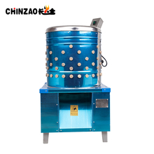 Plucking Machine For Quail/Bird Poultry Pluckers Machine Sale Now CHZ-N55