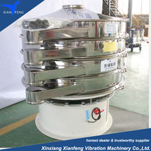 Flour Tumbler Sieve Industrial Electric Rotary Vibrating Sifter Machine