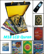 Hot islamic digital LCD multi-translation holy reading pen quran flash player
