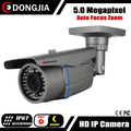 DONGJIA DJ-IPC-HD8620TRZ-POE Network 5MP 2.8-12mm Waterproof Outdoor Bracket POE IP Cam