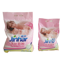 Baby use natural laundry detergent soap powder