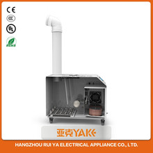 Strong Energy air innovations humidifier