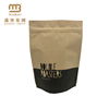 customize high quality kraft paper pouches with valve for coffee