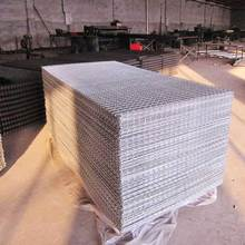 China supplier 1x1 galvanized welded wire mesh for fence panel