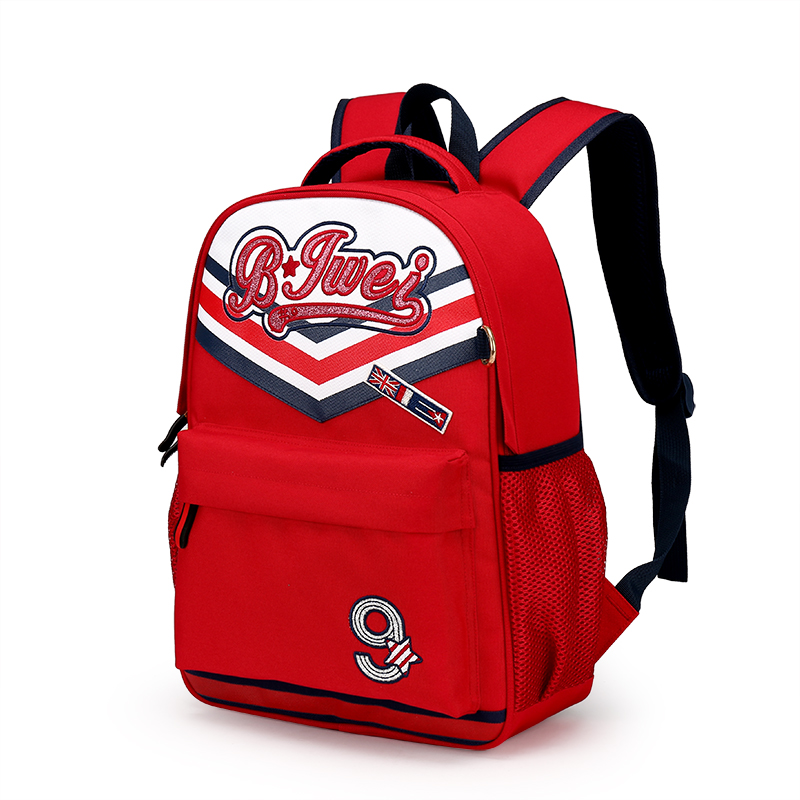 Latest Cute design your own school bag For sport