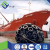 Supplied as sling type ship rubber floating fender