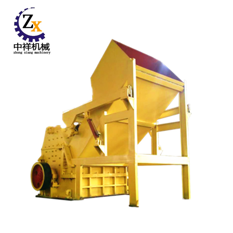 Iron ore mini metal mobile crusher plant