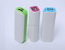 quality mobile manual for power bank battery charger