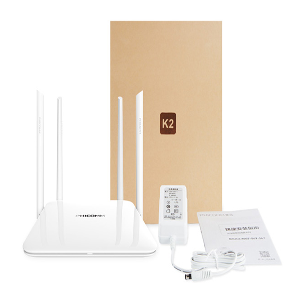 New Unlocked Wifi Router 300Mbps 2.4GHZ And 867Mbps 5GHZ Wireless Router K2 Wireless Router+4 Antenna With 4