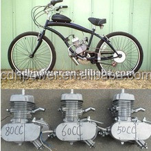 Motor bike kit motorized / 80cc bycicle gas powered kit
