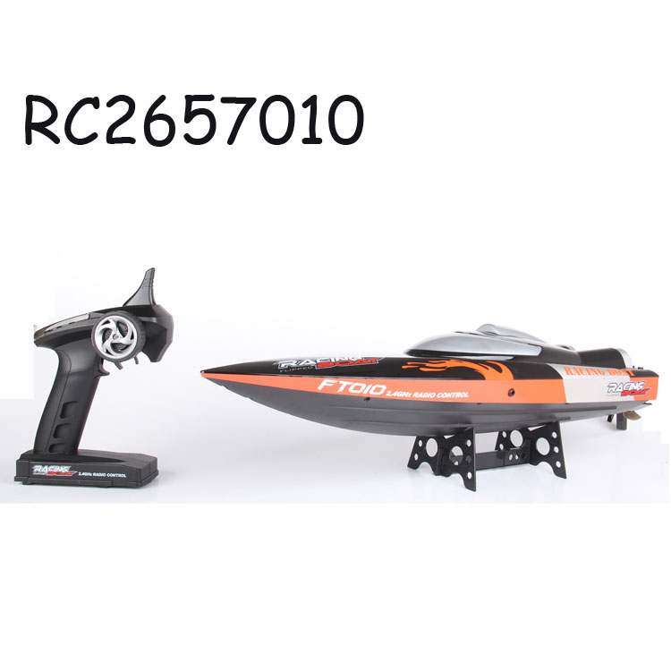 2.4G 4CH High Speed Radio Controlled Remote rc boat for sale
