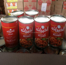 Hot Selling New Crop Premium Quality Canned Foul Medames