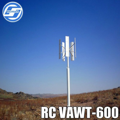 Products China 600W vertical axis wind turbine for sale
