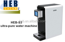 be provided with Ambient temperature limit alarm reminder - water purification machine