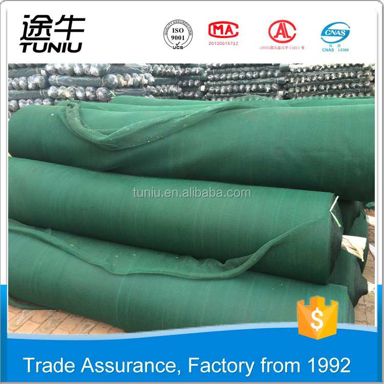 Gold Suppliers from Alibaba.com garden fence sun shade netting