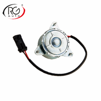 Wholesale Electric Auto Radiator 12V DC Motor Cooling Fan For Fiat Sheina,Palio 1.2