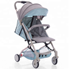/product-detail/hot-mom-small-pushchair-babytime-baby-stroller-for-sale-60788542421.html