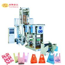 TL blowing film and offset printing combinational machine