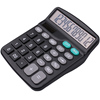 INTERWELL CR61 Desktop Calculator Promotion 12