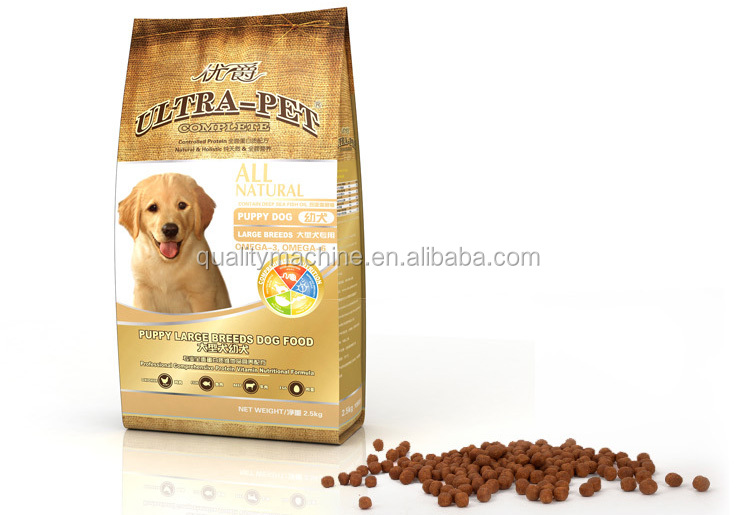 High Quality Dog Food Machine/Kibble Dog Food Machine